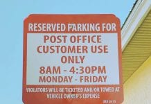 After-hours now allowed at post office